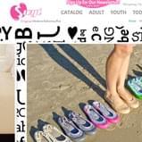 Media Contour Showcase | Web Site for SWYT, the Original Modern Ballerina Flat